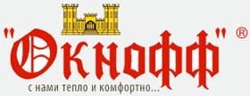 ПРОИЗВОДСТВЕННАЯ КОМПАНИЯ ОКНОФФ Челябинск